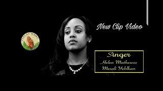 New Tigrigna Mezmur 2018 Singer Helen Mathewos - AmlekoTube.com