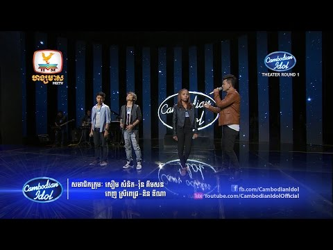 Cambodian Idol | Theater Round 1 | Group 12