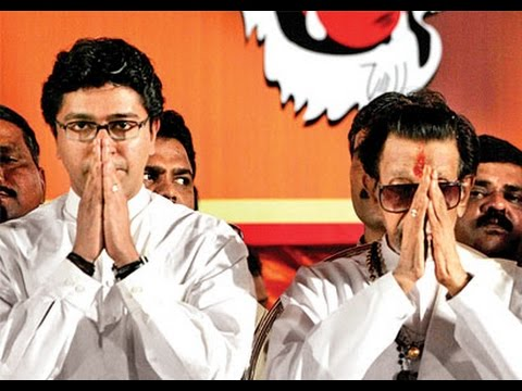 Shri Raj Saheb Thackeray Powerful Speech On Balasaheb Thackeray video