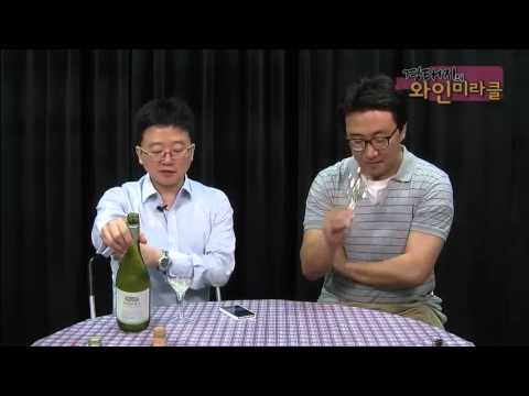[경태지의 와인미라클] ep37.에라주리즈 소비뇽블랑 2010 (Errazuriz Sauvignon Blanc 2010)