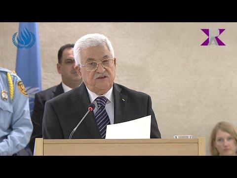 Mahmoud Abbas at UN Geneva on October 28th 2015