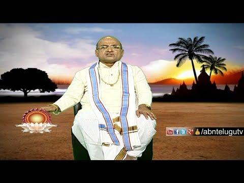 Garikapati Narasimha Rao About Technology Revolution | Nava Jeevana Vedam | Episode 1294