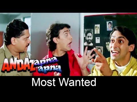 Aamir Khan and Salman Khan in Police Station - Andaz Apna Apna...