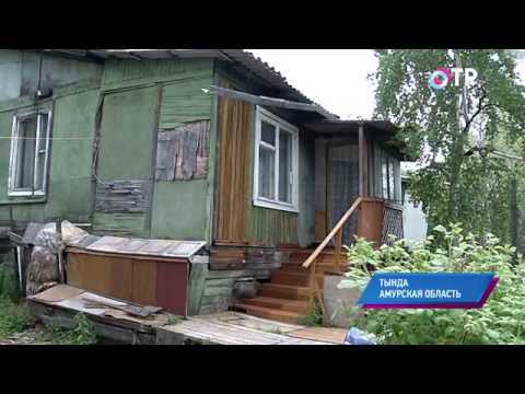 Малые города России: Тында - столица БАМа с вокзалом-птицей
