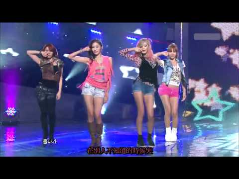 110813 After School Red - 夜空下 In The Night Sky (高清中字) video