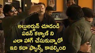 Pawan Kalyan and Allu Arjun  at Film Chamber Video | comments on his Mother |#PawanKalyan #AlluArjun