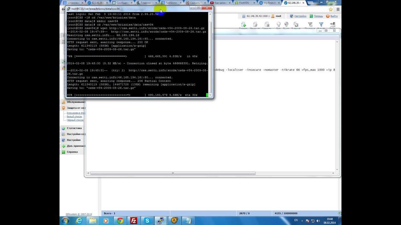 Как сделать сервер css или css v34 с нуля. Бесплатный Хостинг Серверов - C