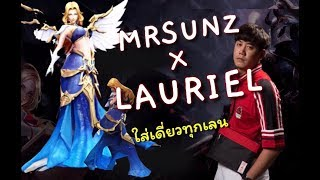 ROV : Lauriel come back is real BY Mrsunz