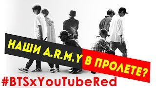 download musica BTS x RED ПЛАГИАТ BIGBANG EXO и др НОВОСТИ K-POP ARI RANG