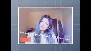 Vlog#1 พาเที่ยวลอนดอน Oxford StreetกับChina Town +แถม! เมื่อฝรั่งกินทุเรียน