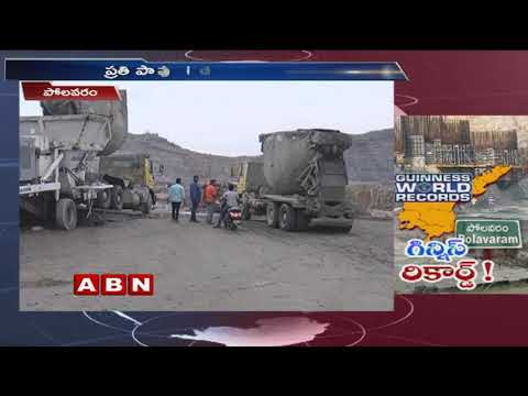 Polavaram Project set to cross a New Milestone  | Special focus | ABN Telugu