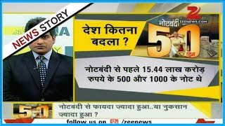 DNA: Analysing the impact of demonetisation on people's lives