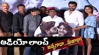 Bichagada Majaka Movie Audio Launch | Babu Mohan | Arjun | Neha Deshpande | PDTV