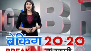 Breaking 20-20: Watch top 20 news of this morning; 24 May, 2018