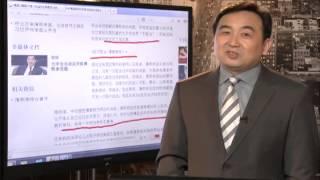 薄熙来审判无期 被指做戏没看头(2013/02/19)