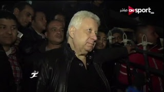 البث المباشر لمباراة الزمالك vs المقاولون العرب  | الجولة الـ 15 الدوري المصري