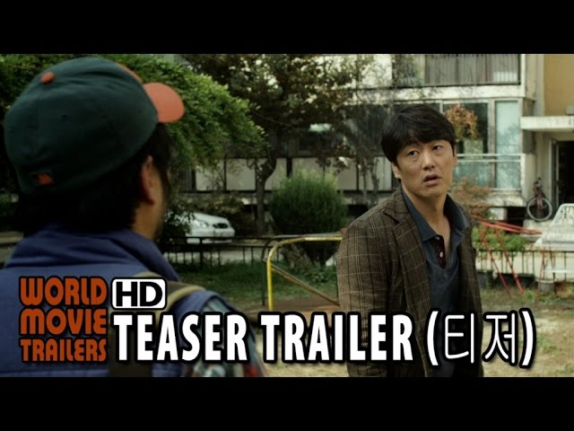 개: dog eat dog 티저 예고편 Dog Eat Dog Teaser Trailer (2015) HD