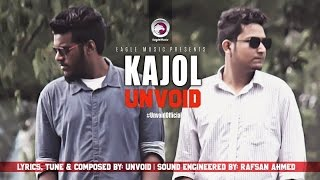 Kajol | Unvoid | Bangla R&B 2017 | Eagle Music