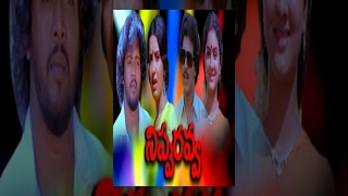 Nippu - Nippu Ravva Telugu Full Movie