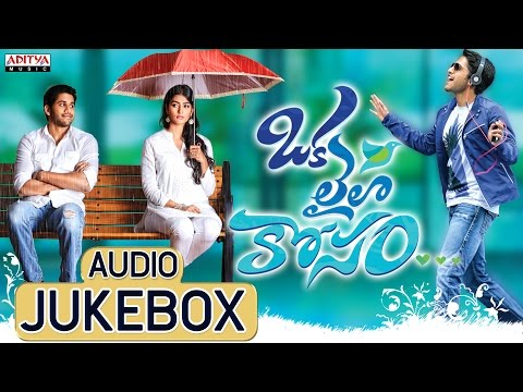 Oka Laila Kosam (ఒక లైలా కోసం) Telugu Movie || Full Songs Jukebox || Naga Chaitanya, Pooja Hegde video