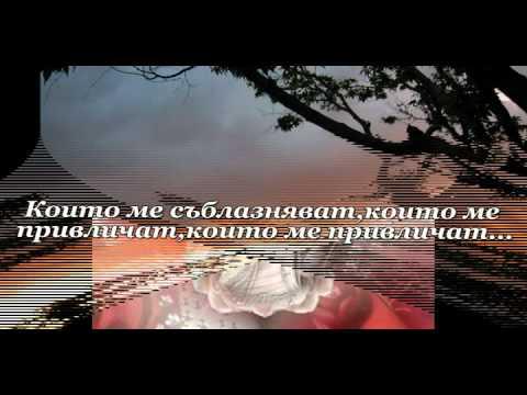 Gregory Lemarchal - Защо живея,защо умирам