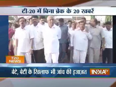 India TV News: T 20 News October 22, 2014 part 2