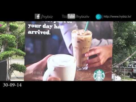 Starbucks Coffee | Hyderabad Starbucks Coffee Store