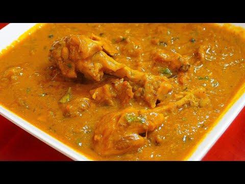 कम तेल व कम मसाले की चिकन करी का राज़ जानेंगें तो आज ही बगाँएगें Indian Chicken Curry Beginner Recipe