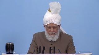 Swahili Translation: Friday Sermon on September 9, 2016 - Islam Ahmadiyya