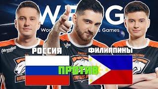 🔴РЕШАЮЩИЙ МАТЧ ДЛЯ РОССИИ ЗА ВЫХОД В ПЛЕЙОФФ | Team RUSSIA vs Happy Feet WESG