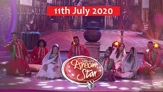 Derana Dream Star Season 09  ( 11 - 07 - 2020 )
