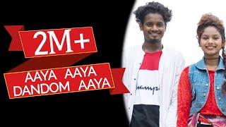 New Ho Munda Video Song 2019 | Aaya Aaya Dandom Aaya | FT Dandom Star & Sumitra Birua | TOJ