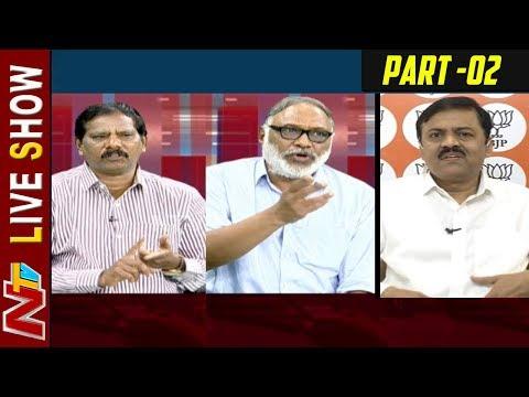 IT on Raids TDP Ministers Brings Political Heat in AP  Special Debate on ED Raids | Part 02 | NTV