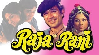 Raja Rani (1973) Full Hindi Movie | Rajesh Khanna, Sharmila Tagore, Ravi Sharma