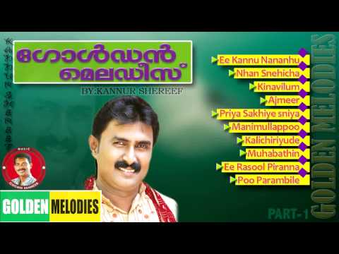 Golden Melodies Of Kannur Shereef Part 1 | Mappilapattukal | Malayalam video