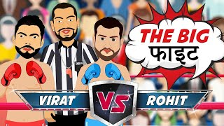Aamne Saamne Hue Virat Aur Rohit | Indian Cricket Team Spoof | Controversy