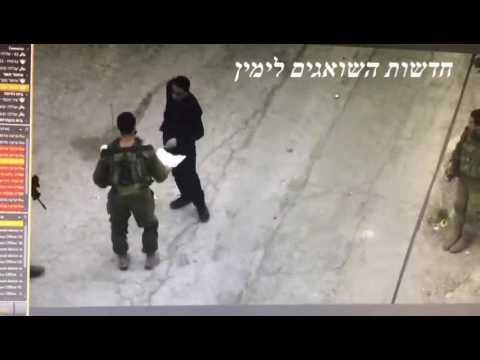 Un palestino apuñaló a dos policías en Jerusalén