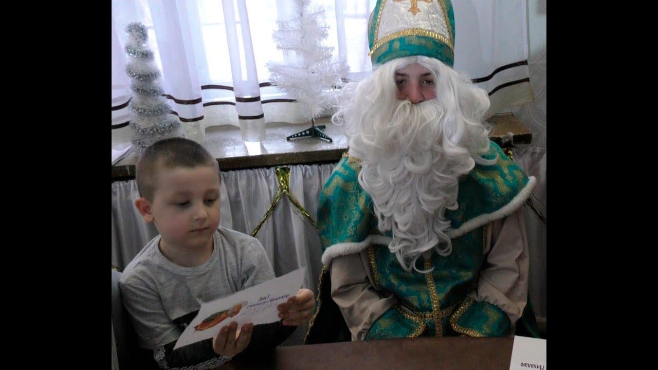 Як у Калуші відкрили резиденцію святого Миколая