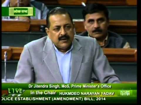 The Delhi special police establishment (Amendment) BIll, 2014: Dr. Jitendra Singh: 25.11.2014