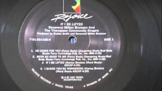 Milton Brunson, I Guess Your Wondering (Soul Funk Vinyl 1987)