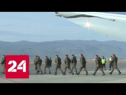 Первый военный борт из Сирии приземлился в России - Россия 24