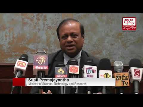 saitm issue needs to|eng