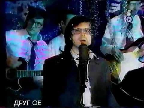Океан Ельзи исполняет песню Гуцулка Ксеня, НГ-2001