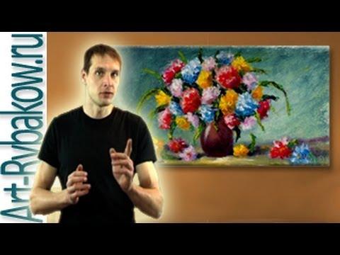 Видео как нарисовать клумбу с цветами