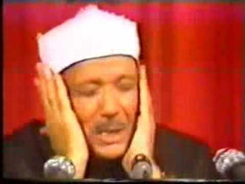 Surat An-Nasr - Qari Abdul Basit Abdus-Samad