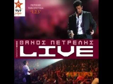 Dj Nikita - Laika MegaMix - The Best