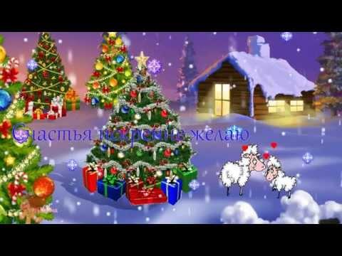 Поздравление с рождеством клип скачать