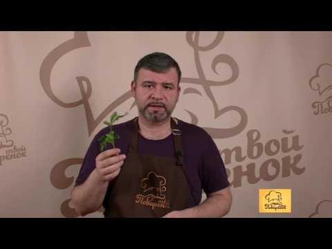 Камбала паровая с фасолью, как быстро и вкусно приготовить камбалу