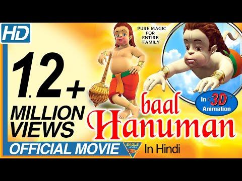 Hanuman Da Damdaar part 1 watch online 1080pgolkes