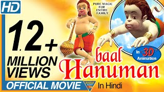 Baal Hanuman 3D Animated Hindi Full Movie || Hanuman || Eagle Hindi movies